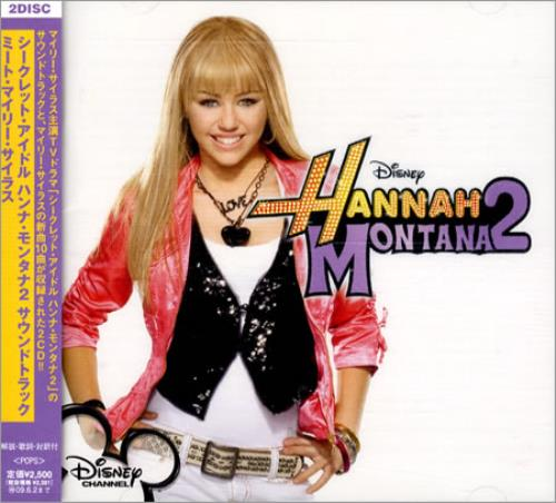 Miley Cyrus Hannah Montana 2Meet Miley Cyrus 2008 Japanese CD album AVCW127145