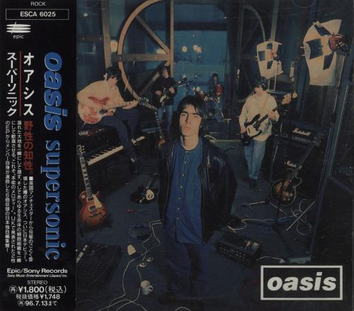 Oasis Supersonic EP 1994 Japanese CD single ESCA6025