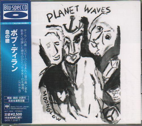Bob Dylan Planet Waves 2009 Japanese BluSpec CDS SICP20224