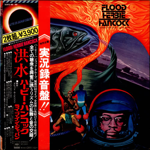 Herbie Hancock Flood  Live In Japan Series 1975 Japanese 2LP vinyl set SOPZ98~99