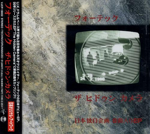 Photek The Hidden Camera 1997 Japanese CD single VJCP18002