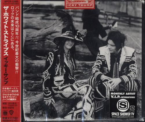 The White Stripes Icky Thump 2007 Japanese CD album WPCR-12660 lowest price