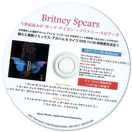 Britney Spears B In The Mix The Remixes 2  Sampler 2011 Japanese CDR acetate CDR ACETATE