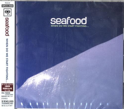 Seafood When Do We Start Fighting... 2001 Japanese CD album SRCS2508