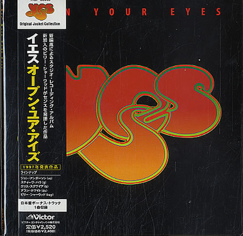 Yes In Your Eyes 2002 Japanese CD album VICP62025