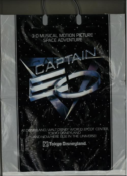 Michael Jackson Captain EO  Carrier Bag Japanese memorabilia CARRIER BAG