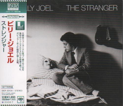 Billy Joel The Stranger 2013 Japanese BluSpec CDS SICP30104