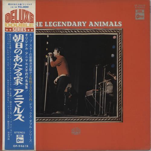 The Animals The Legendary Animals 1970 Japanese 2LP vinyl set OP9461B