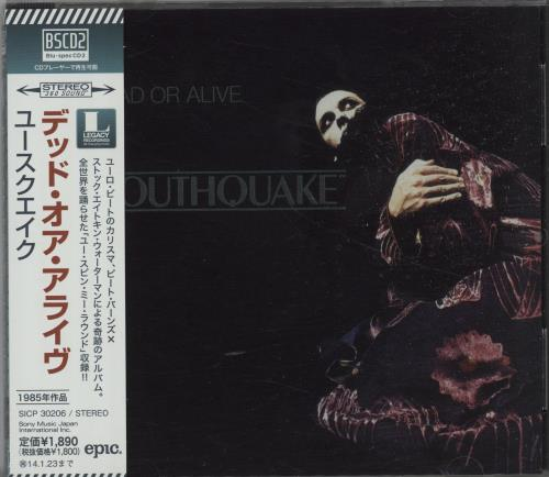 Dead Or Alive Youthquake 2013 Japanese BluSpec CDS SICP30206