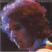 Bob Dylan At Budokan - Complete - EX 2-LP vinyl set UNITED KINGDOM