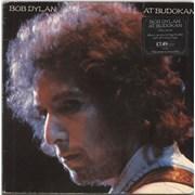 Bob Dylan At Budokan - Stickered - Complete - EX 2-LP vinyl set UNITED KINGDOM