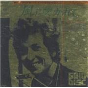 Bob Dylan Blowin' In The Wind 7