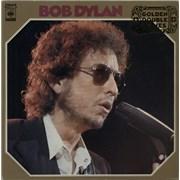 Bob Dylan Bob Dylan 2-LP vinyl set JAPAN