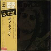 Bob Dylan Gold Disc vinyl LP JAPAN