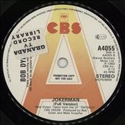 Bob Dylan Jokerman - 'A' Label - Granada 7