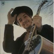 Bob Dylan Nashville Skyline - Graduated vinyl LP UNITED KINGDOM