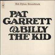 Bob Dylan Pat Garrett & Billy The Kid - 3rd vinyl LP UNITED KINGDOM