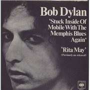 Bob Dylan Rita May 7