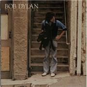 Bob Dylan Street Legal - 1st vinyl LP UNITED KINGDOM