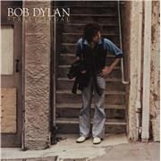 Bob Dylan Street Legal - 2nd vinyl LP NETHERLANDS
