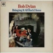 Bob Dylan Subterranean Homesick Blues - graduated orange vinyl LP UNITED KINGDOM