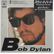 Bob Dylan Sweetheart Like You 7