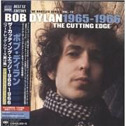 Bob Dylan The Bootleg Series Vol. 12 - The Cutting Edge 1965 - 1966 cd album box set JAPAN