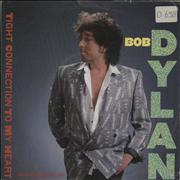 Bob Dylan Tight Connection To My Heart - A Label 7