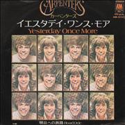 Carpenters Yesterday Once More 7