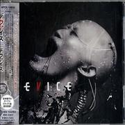 Device (Metal) Device CD album JAPAN