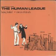 Human League Being Boiled - Red Label 7