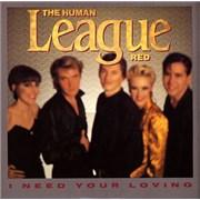 Human League I Need Your Loving 7