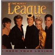Human League I Need Your Loving 12