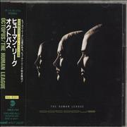 Human League Octopus +1 CD album JAPAN