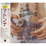 Madonna Like A Prayer - Scented Sleeve + Sticker/Obi CD album JAPAN