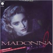 Madonna Live To Tell - White Vinyl + Portrait 7