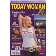 Madonna Today Woman magazine TAIWAN