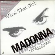 Madonna Who's That Girl - Live In Japan + Obi & Booklet laserdisc JAPAN