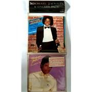 Michael Jackson 9 Singles Pack 7