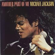 Michael Jackson Another Part Of Me 7