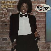 Michael Jackson Off The Wall vinyl LP UNITED KINGDOM