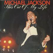 Michael Jackson She's Out Of My Life - P/S 7