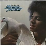 Michael Jackson The Best Of Michael Jackson vinyl LP GERMANY