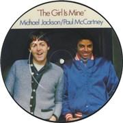 Michael Jackson The Girl Is Mine 7