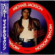 Michael Jackson Thriller + Obi picture disc LP JAPAN