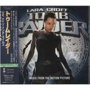 Original Soundtrack Tomb Raider CD album JAPAN