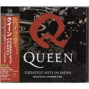 Queen Greatest Hits In Japan 2-disc CD/DVD set JAPAN