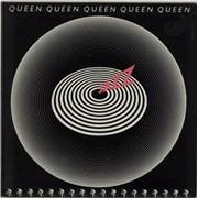 Queen Jazz - 3rd vinyl LP UNITED KINGDOM