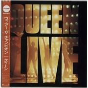 Queen Queen Live + Obi vinyl LP JAPAN