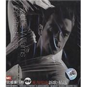 Robbie Williams Greatest Hits CD album CHINA